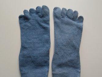 再販 インド藍染め シルク靴下 五本指くつ下 シルク  *ソックス の画像