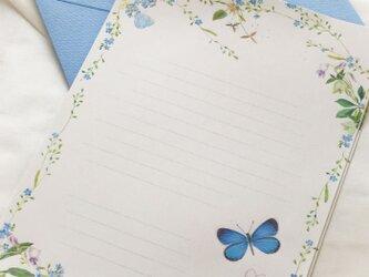 シジミ蝶と勿忘草の便箋の画像