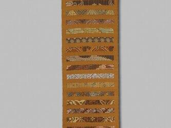 手織りタペストリー 旅立ちⅠの画像
