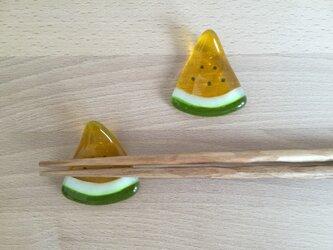 スイカのお箸置き(2客)の画像