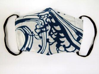 夏仕様 天然藍の型染めリバーシブルマスク  波頭 の画像