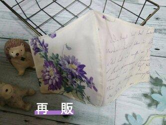 再販✴送料無料✴紫のお花がとても素敵な大人可愛いいマスクです✴の画像