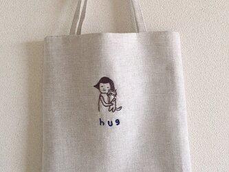 おさんぽバッグ  hug④の画像