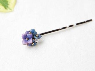 手染めレザー*紫陽花のヘアピンの画像