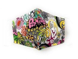 ハワイアン ファッション マスク(3D扇型) トロピカル パラダイス柄 グレー Lサイズの画像