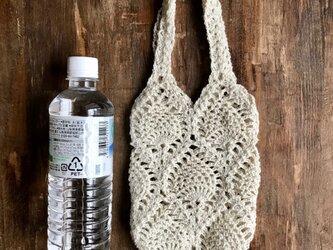 パイナップル編みのボトルバッグ(水筒バッグ)の画像