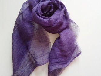 大人の紫がキレイなリネンガーゼミニストール 草木染め ログウッド染*の画像
