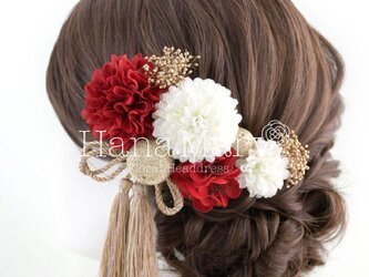 成人式 髪飾り 和装 結婚式の画像