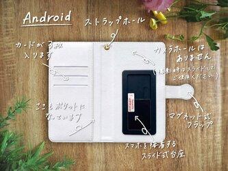 《 Android Mサイズ対応機種 》の画像