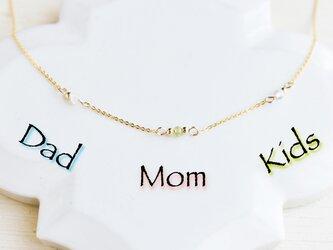 【誕生石・14kgf ネックレス】家族を想うママのお守りの画像