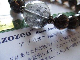 超活性アゼツライト プログラミング石: H&E社 アゾゼオと雷水晶のブレスレットの画像