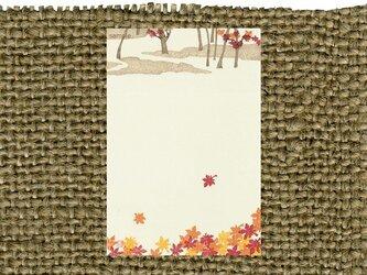 【手摺り木版画はがき】紅葉(耳付き和紙使用)の画像
