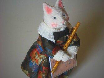 縮緬福猫 アンダンテ その二の画像