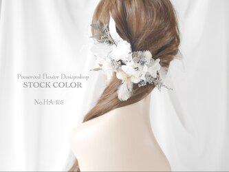 カーネーションとホワイトリーフのナチュラルヘッドドレス・ヘアアクセサリー(Gray)*ウェディング・白無垢・成人式にの画像