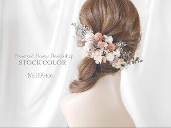 千日紅とユーカリのナチュラルヘッドドレス・ヘアアクセサリー(ナチュラルピンク)*ウェディング・白無垢・成人式にの画像