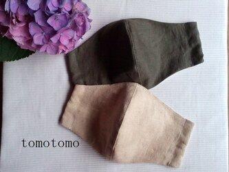 夏向き 2枚セット 薄手マスク 生成りとカーキ色の画像