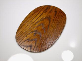 楢の小判皿の画像