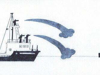 火を消す船の画像