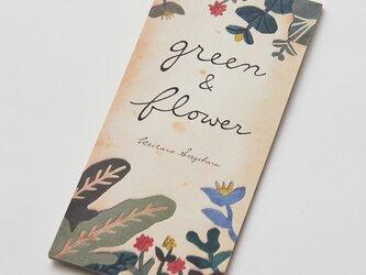 一筆箋/green&flowerの画像