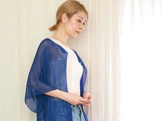 ◆即納◆Taygeta[タイゲタ] カバー・カーディガン / ロイヤル・ブルーの画像