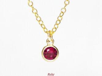 【7月誕生石】真紅の1粒。ルビーのネックレス [送料無料]の画像