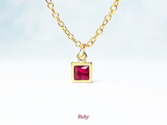【7月誕生石】輝く真紅。ルビーのネックレス [送料無料]の画像
