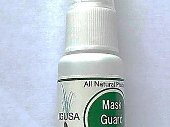 マスクにシュッとスプレーして消臭&ケアを!いぐさの消臭成分がマスクの長時間使用をサポートします。の画像