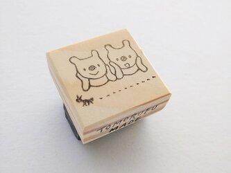 消しゴムはんこ「仲良しクマさん☆おさんぽ」の画像