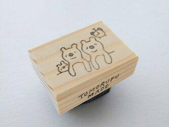 消しゴムはんこ「仲良しクマさん☆おやすみ」の画像