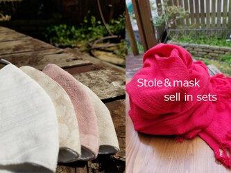 2点セット■コットンリネンのストールレッドと選べる布マスク(予備ゴム) プレゼントにもの画像