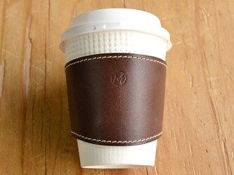 珈琲カップスリーブ 焦茶の画像