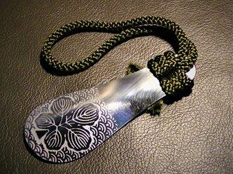 オーダーメイド  靴ベラ 家紋 彫金 地紋 青海波 伝統 冠婚葬祭 紋章  の画像