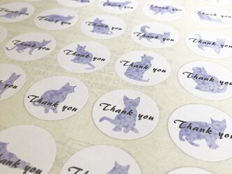 サンキューシール 藍色桜猫『Thank you』の画像