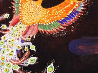鳳凰 宇宙からの愛2012の画像