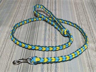 さわやかな色合いのLoveLove編みのリード 小型~中型犬用 お揃いのハーフチョークの首輪もあります(全長120cm)の画像
