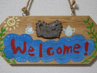 welcomeの画像
