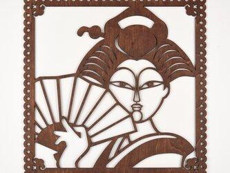 ビッグウッドフレーム「芸妓」(木の壁飾り)の画像