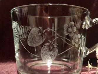 苺のカップ②〜手彫りガラス〜の画像