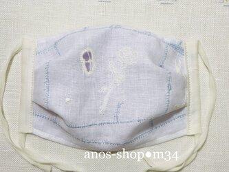 m34●7/6 UV接触冷感マスク(L ミナペルホネンファブリックgarden patchwork)の画像