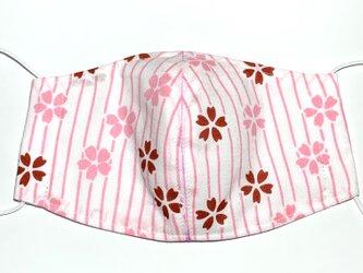 手ぬぐいマスク 桜の画像