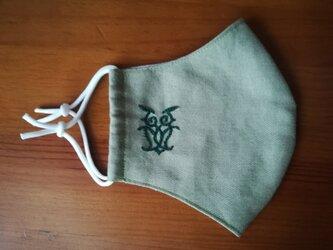【再販】手刺繍☆男性にもオススメ☆リネンの立体マスク(アイヌ文様、フクロウ緑)の画像