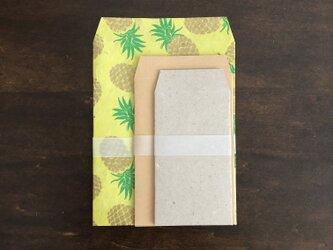 ドイツとネパール紙の封筒セット【パイナップル】の画像