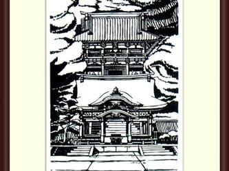 鎌倉/雪ノ下・鶴岡八幡宮(No H-20)の画像