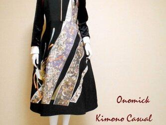 着物スカジャンワンピース パイピング仕様 Kimono Sukajan dress LO-233/Mの画像