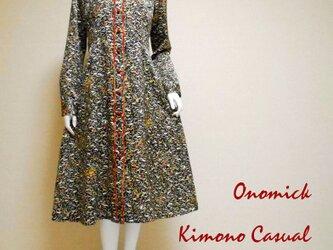 着物ロングシャツ Kimonor Long Shirt LO-236/Mの画像