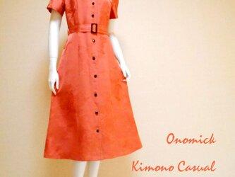 着物シャツドレス(ベルト付き) Kimono Shirt dress LO-242/Mの画像