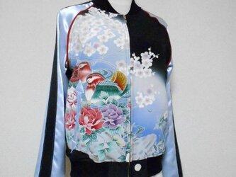 着物スカジャン・パイピング仕様 Kimono Sukajan SK-280/Sの画像