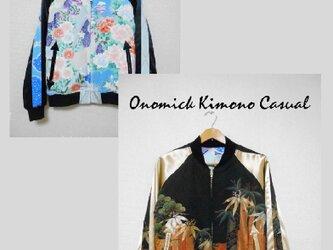 着物スカジャン・リバーシブル Kimono Sukajan SK-286/Mの画像