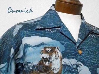 着物アロハシャツ Kimono Aloha Shirt AL-650Lの画像