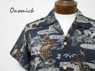 着物アロハシャツ Kimono Aloha Shirt AL-651Mの画像